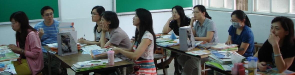 平南國中數學領域