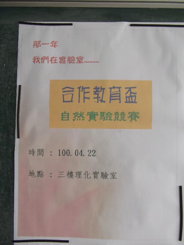 20120530165911